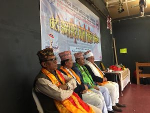 छैटौं अन्तर्राष्ट्रिय नेपाली साहित्य सम्मेलन- २०१९ सम्पन्न ।