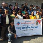नेपाली फिल्म 'पञ्चायत' उत्कृष्ट