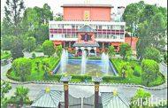 नेपाल प्रज्ञा–प्रतिष्ठानका प्रकाशनहरू अब सातै प्रदेशमा