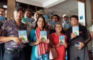 शान्ति शर्माको 'ग्रिन टावेल' बजारमा