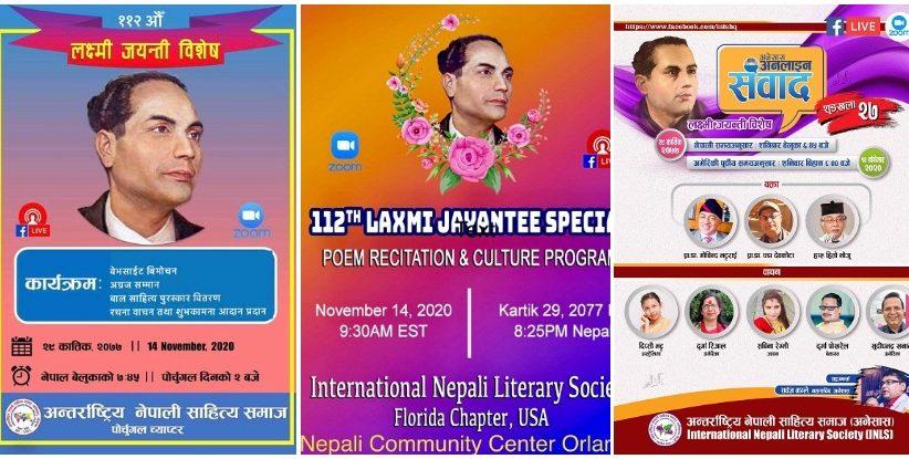 अनेसासले संसारभर मनायो लक्ष्मी जयन्ती