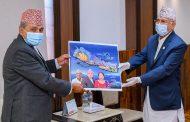 प्रधानमन्त्री ओलीद्वारा 'फर्किन् मेरी आमा' विमोचन