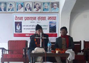 नेपाली प्रतिभा प्रतिष्ठानद्वारा  विमल र  तुम्खेवा पुरस्कृत