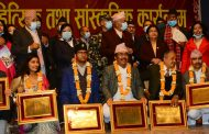 प्रधानमन्त्रीद्वारा प्रज्ञा–प्रतिष्ठानमा आयोजित साहित्यिक तथा सांस्कृतिक कार्यक्रम उद्घाटन
