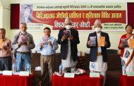 नेपालभाषा–साहित्यका महाकवि जोशीसम्बन्धी गोष्ठीः खण्डकाव्य 'हेल्चा'को लोकार्पण