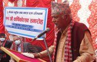 नेपाल सङ्गीत तथा नाट्य राष्ट्रिय प्रज्ञा पुरस्कार–२०७७ घोषणा
