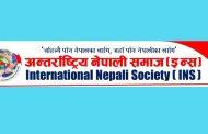 विश्व नेपाली साहित्य सम्मेलनले जारी गर्यो १६ बुँदे घोषणापत्र