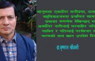 बहुविवाह र सतीप्रथाका समर्थक भानुभक्त – डा.कृष्णराज अधिकारी