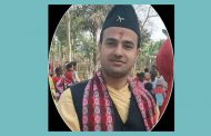 मुक्तक - अनुप शर्मा