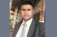 विवश जनता - शङ्कर शर्मा
